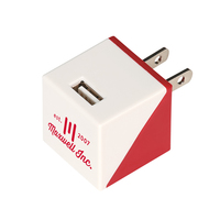 tech accessories,custom ac adapters,promotional ac adapters